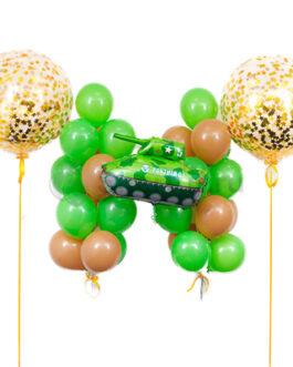 Композиция из шаров с танком и большими шарами с конфетти