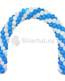 Арка из белых и голубых шаров 1 м