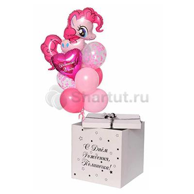 Готовый сет из шаров в коробке Пинки Пай