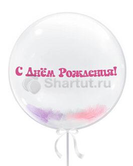 Шар Deco Bubble с надписью и перьями на выбор