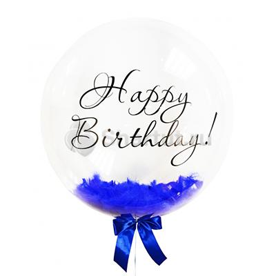 Шар Bubble с надписью с днем рождения
