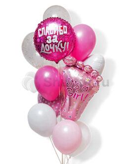 Композиция шаров для выписки девочки со стопой