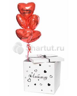 Готовый сет из шаров в коробке Любимому