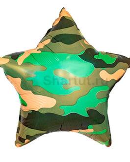 Фольгированная звезда «Камуфляж»