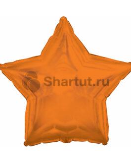 Фольгированная звезда «Оранжевая» 46 см
