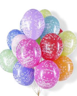 Облако разноцветных шариков с днем рождения 20 шт