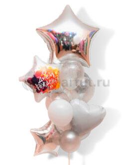 Композиция из шаров с серебряными звездами с надписью