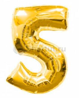 Шар цифра 5 золотая