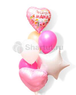 Композиция из шаров с сердцем с надписью