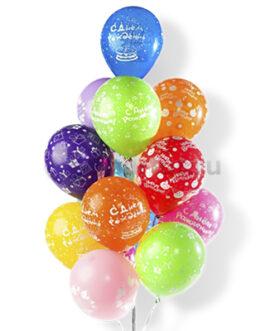 Облако разноцветных шаров с днем рождения 25 шт