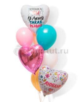 Композиция из шаров с разноцветными сердцами с надписью