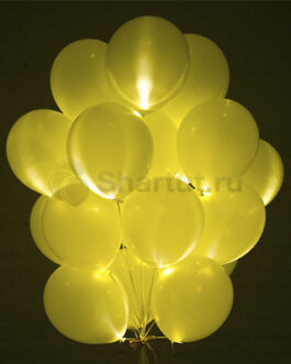 Светящиеся шары с диодами «Жёлтые» 20 шт