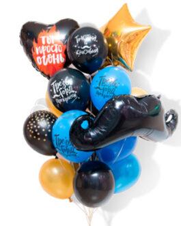 Композиция из шаров с усами и надписью