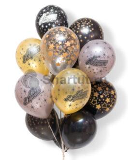 """Облако шаров с надписью """"Всего Хорошего"""" 20шт."""