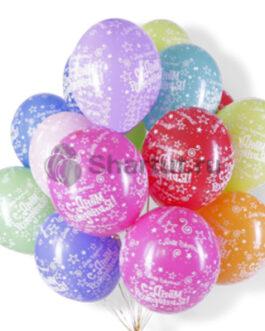 Облако разноцветных шаров с надписью С Днем Рождения 20шт.