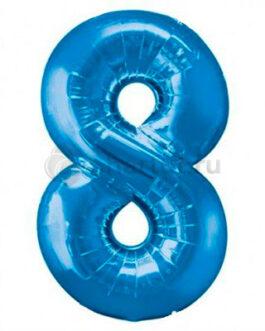 Шар цифра 8 синяя